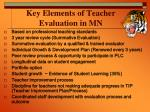 key elements of teacher evaluation in mn