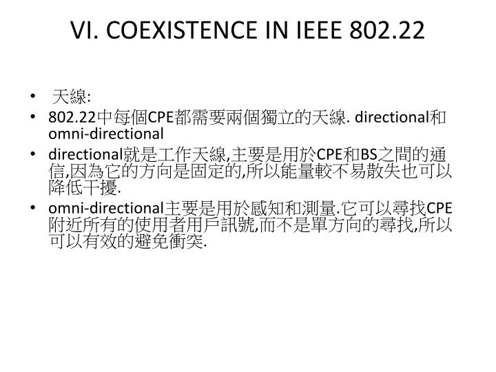 VI. COEXISTENCE IN IEEE 802.22