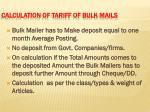 calculation of tariff of bulk mails