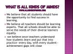 what is all kinds of minds www allkindsofminds org