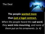 the deal5