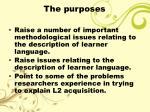 the purposes