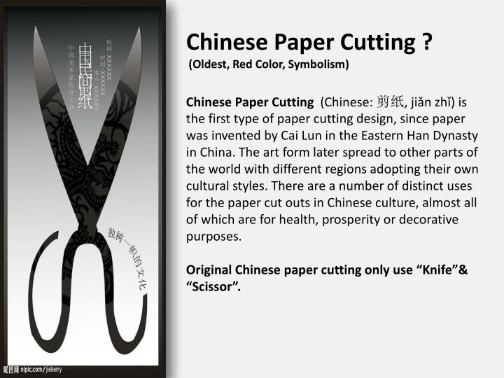 Chinese Paper Cutting ?