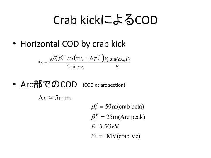 Crab kick