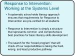 response to intervention working at the systems level