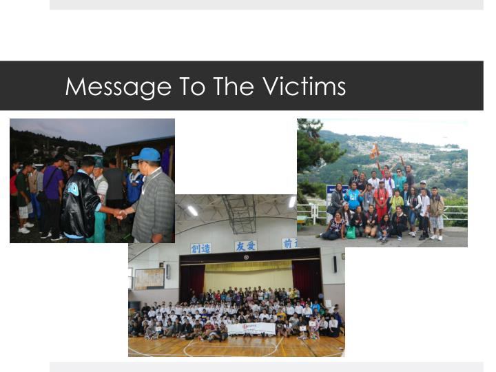 Message To The Victims