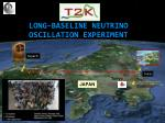 long baseline neutrino oscillation experiment
