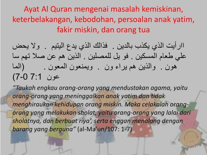 Ayat Al Quran mengenai