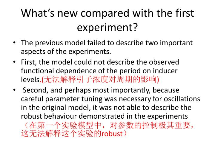 What's new compared with the first experiment?