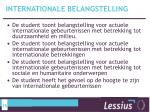 internationale belangstelling