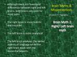 brain myths misperceptions3