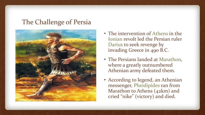 The challenge of persia1