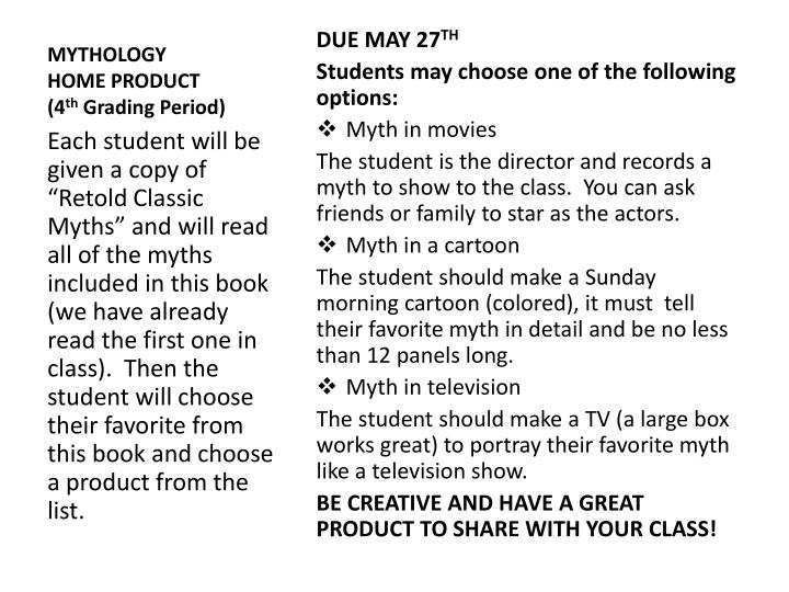 mythology home product 4 th grading period