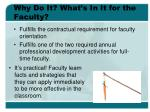 why do it what s in it for the faculty1