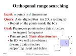 orthogonal range searching1