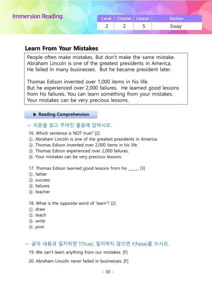 2         2          5               Essay