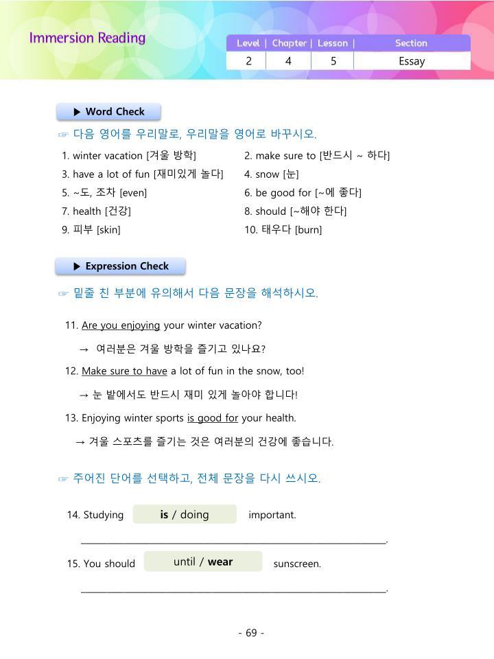 4          5                Essay