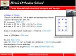 birzait orthodox school32
