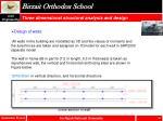 birzait orthodox school33