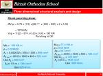 birzait orthodox school37