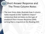 short answer response and the three column notes