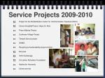 service projects 2009 2010