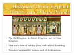 historians divide egyptian history into 3 major periods