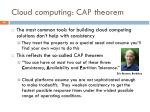 cloud computing cap theorem