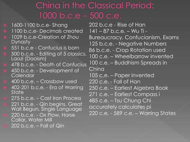 China in the Classical Period:
