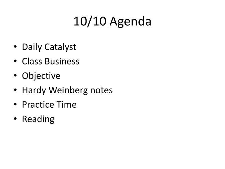 10/10 Agenda