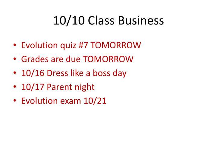 10/10 Class Business