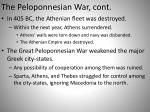 the peloponnesian war cont1