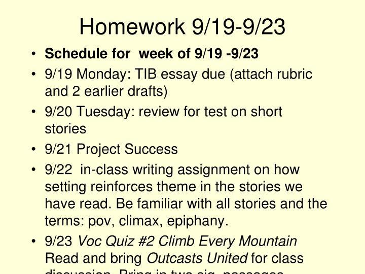 Homework 9/19-9/23