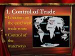 1 control of trade