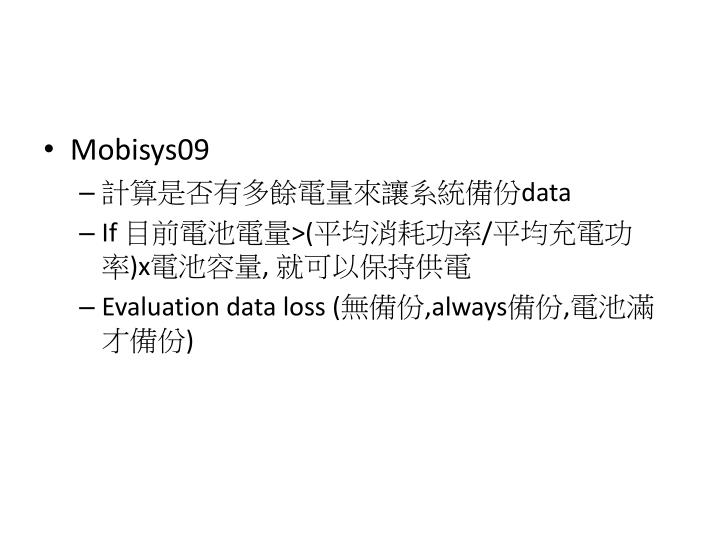 Mobisys09