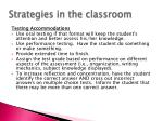 strategies in the classroom5