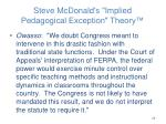 steve mcdonald s implied pedagogical exception theory3