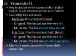 frameshift