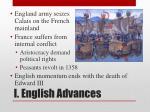 i english advances