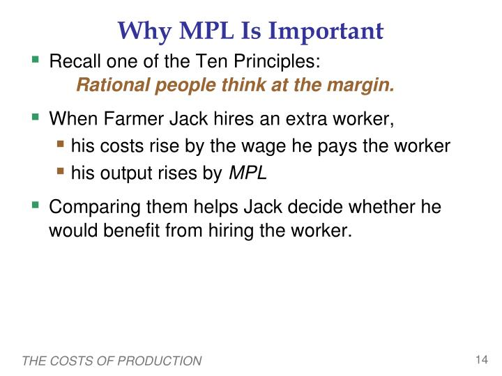 Why MPL Is Important