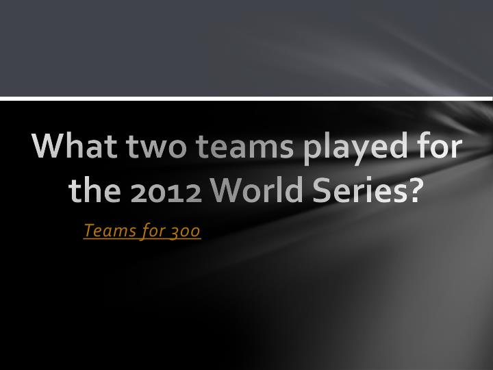 What two teams played for the 2012 World Series?