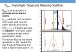 p pkm running to target and reducing variation