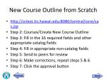 new course outline from scratch