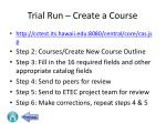 trial run create a course