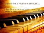 i want to be a musician because