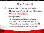32 vs 8 core i