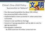 china s one child policy successful or failure
