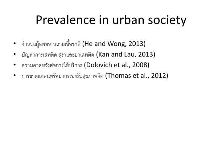 Prevalence in
