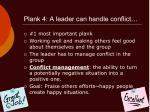 plank 4 a leader can handle conflict