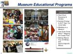 museum educational programs